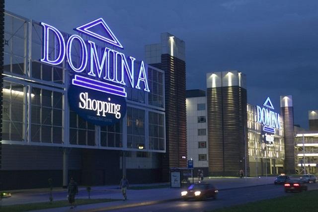 Магазин Домина в Риге