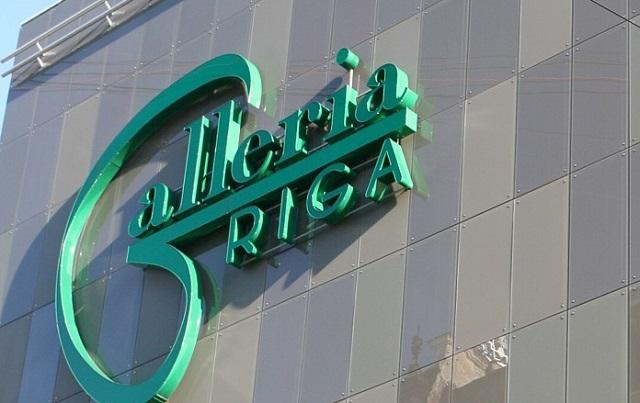Магазин Галерея в Риге
