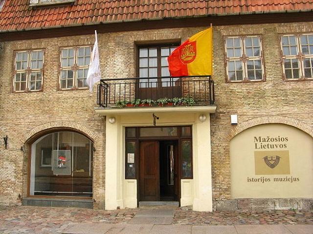 Музей Малой Литвы