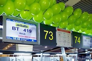 Регистрация на рейс в Ригу