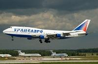Самолет Москва Рига