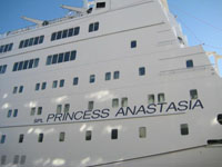 Паром принцесса Анастасия