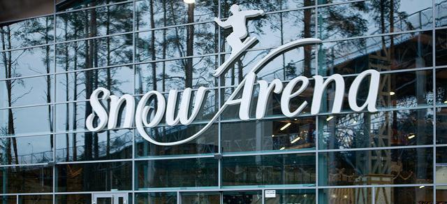 Вывеска Snow Arena