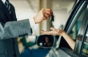 передача ключа от автомобиля