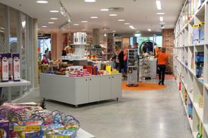 Научный магазин в центре АХХАА