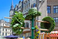 Рига 2014 культурная столица Европы