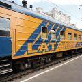 Поезд Москва — Рига