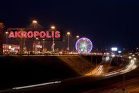 Магазин Акрополис