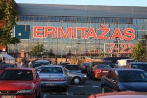 изображение магазина эрмитаж