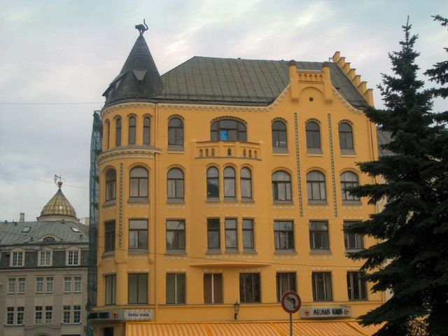 Изображение здания Кошкин дом
