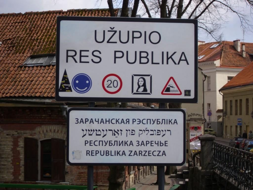 Изображение знака на въезде в Ужупис