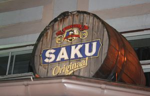 Эстонское пиво Saku