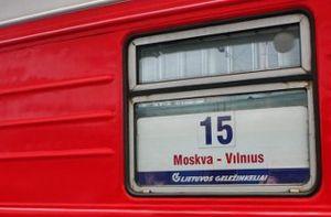 Фото поезда в Вильнюс