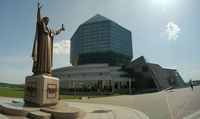 Минск Белоруссия