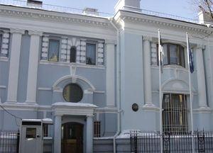 Эстонское посольство в Москве