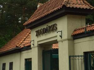 Зоопарк в Риге