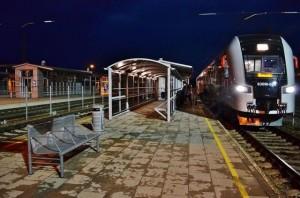 Фото станции Гудогай