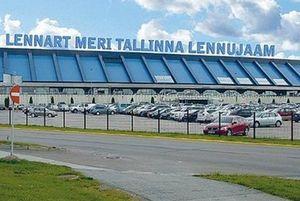 Стоянка в аэропорту Таллина