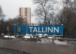 Въезд в Таллин на автобусе