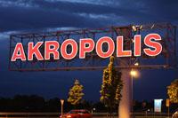 Виоьнюсский торговый центр Акрополис