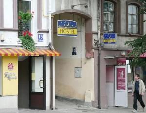 Хостел Авиза в Вильнюсе