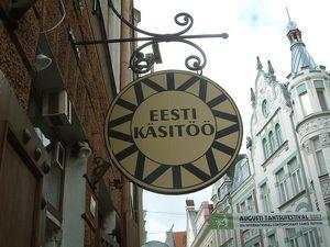Магазин Eesti Kasitoo в Таллине