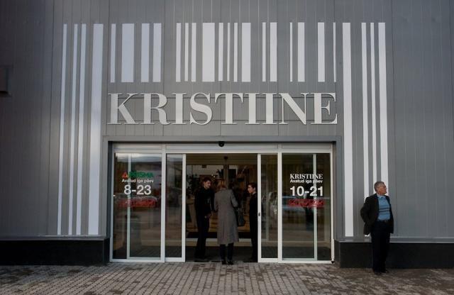 Торговый центр Kristiine в Таллине