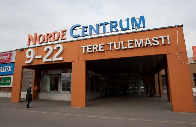 Торговый центр Norde Centrum в Таллине