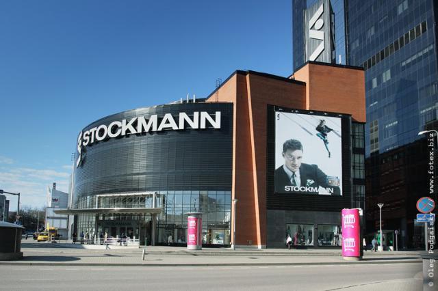 Торговый центр Stockmann в Таллине