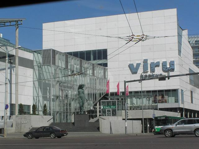 Торговый центр Viru Keskus в Таллине