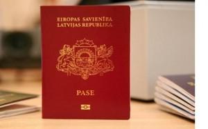 Паспорт республики Латвия