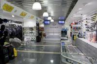 Рижский торговый центр