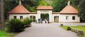 Вход в Рижский зоопарк