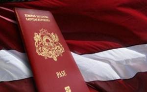 Документы для получения ВНЖ в Латвии