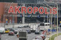 Торговый центр Акрополис в Вильнюсе