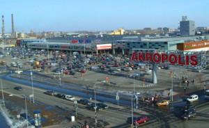 Торговые центры и магазины Клайпеды