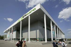 Изображение торгового центра в Тарту