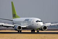 Самолет Москва-Рига-Москва