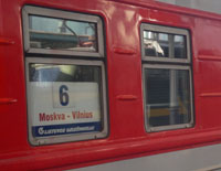 Поезд Москва Вильнюс