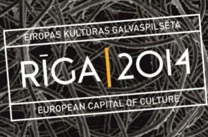 Рига 2014 - культурная столица Европы
