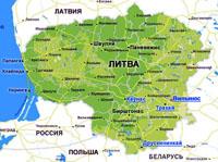 Сколько стоит виза в Литву